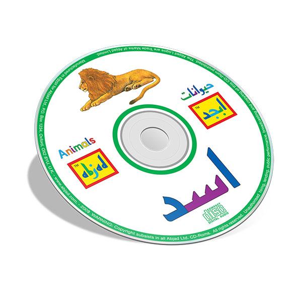 The Animals CD